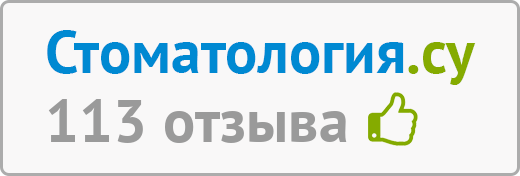 Стоматология Виртуоз - отзывы на сайте Voronezh.Stomatologija.su